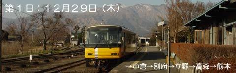 0512wvd01