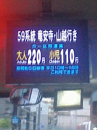 060508001b