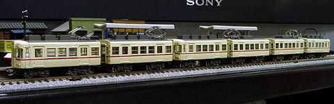 Keio5000d02