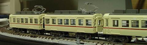 Keio5000d03